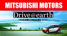三菱自動車工業